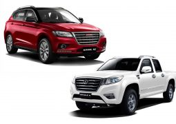 haval great wall