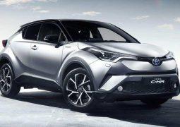 Toyota CH R frente