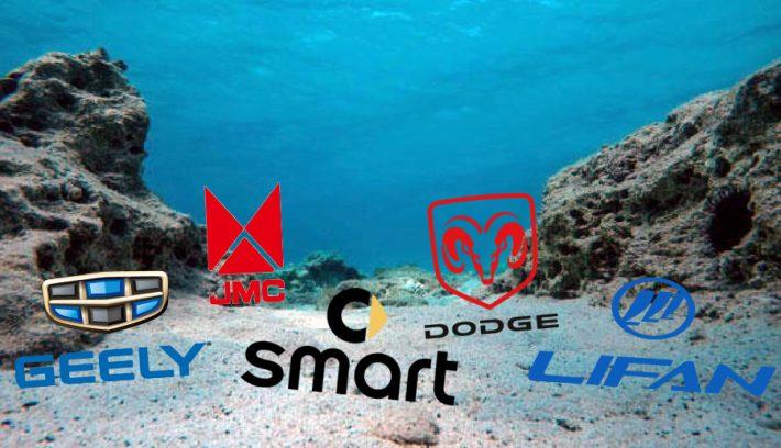 fondo del mar marcas