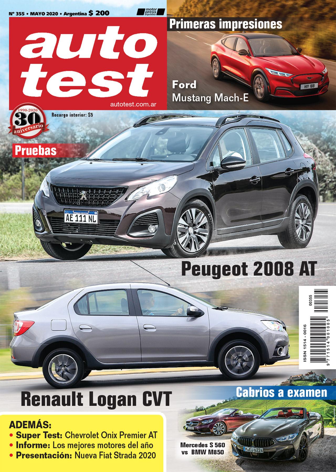 auto test mayo