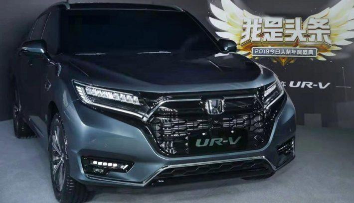2020 Honda UR V China 1 1