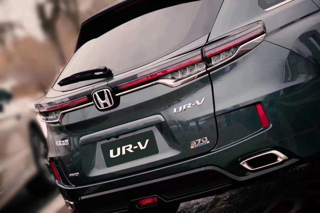 2020 Honda UR V China Rear 1