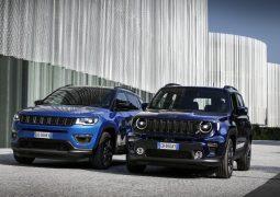 jeep hibrido 6