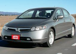 Honda Civic trompa