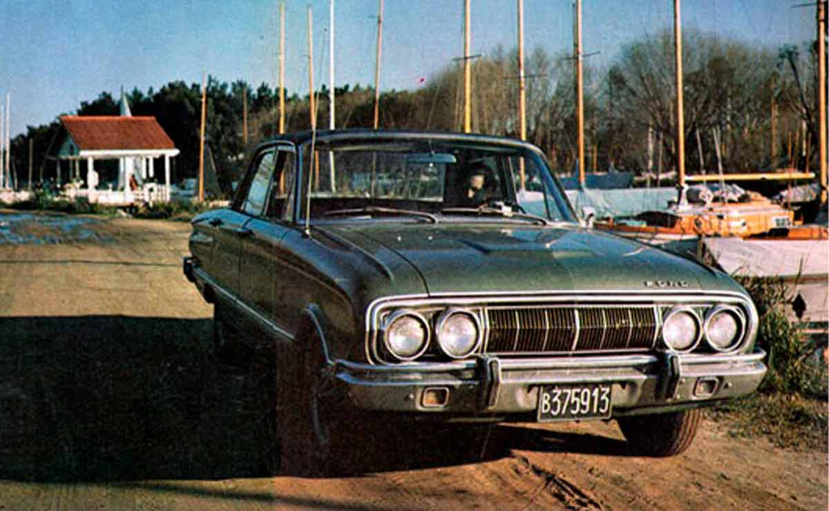 Ford-Falcon-trompa-2